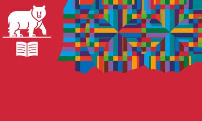 Столетие Пермского университета