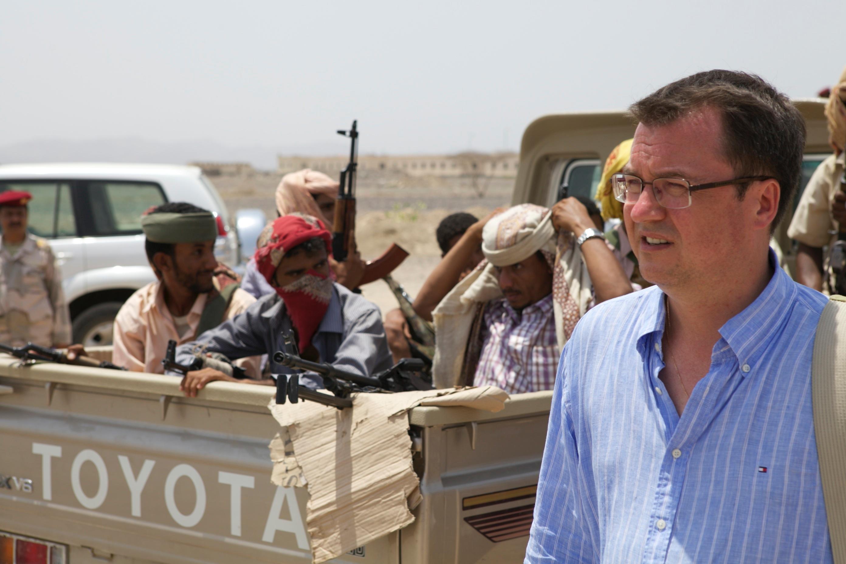 Южный Йемен, у штаба повстанцев