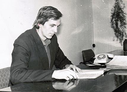 adwokat-1981-krasnokamsk