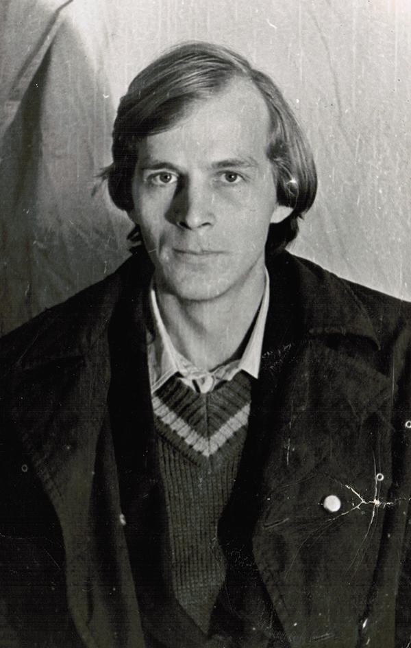 student-1974